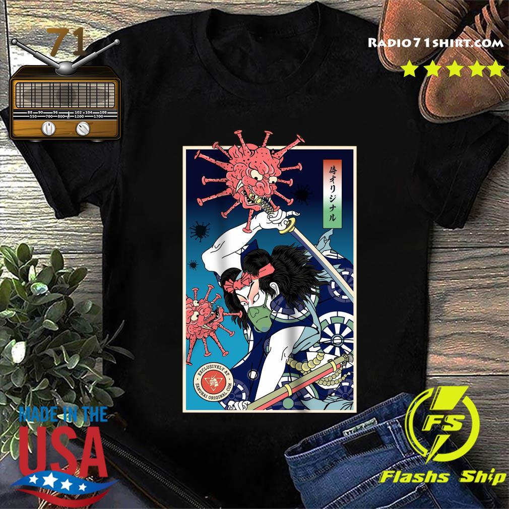 Samurai Vs Coronavirus Shirt