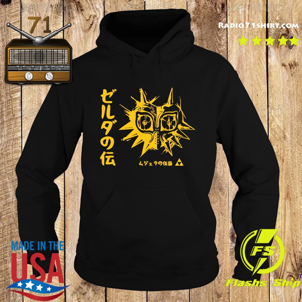 Cobra Kai Heather Yellow Gold Vintage Shirt Hoodie