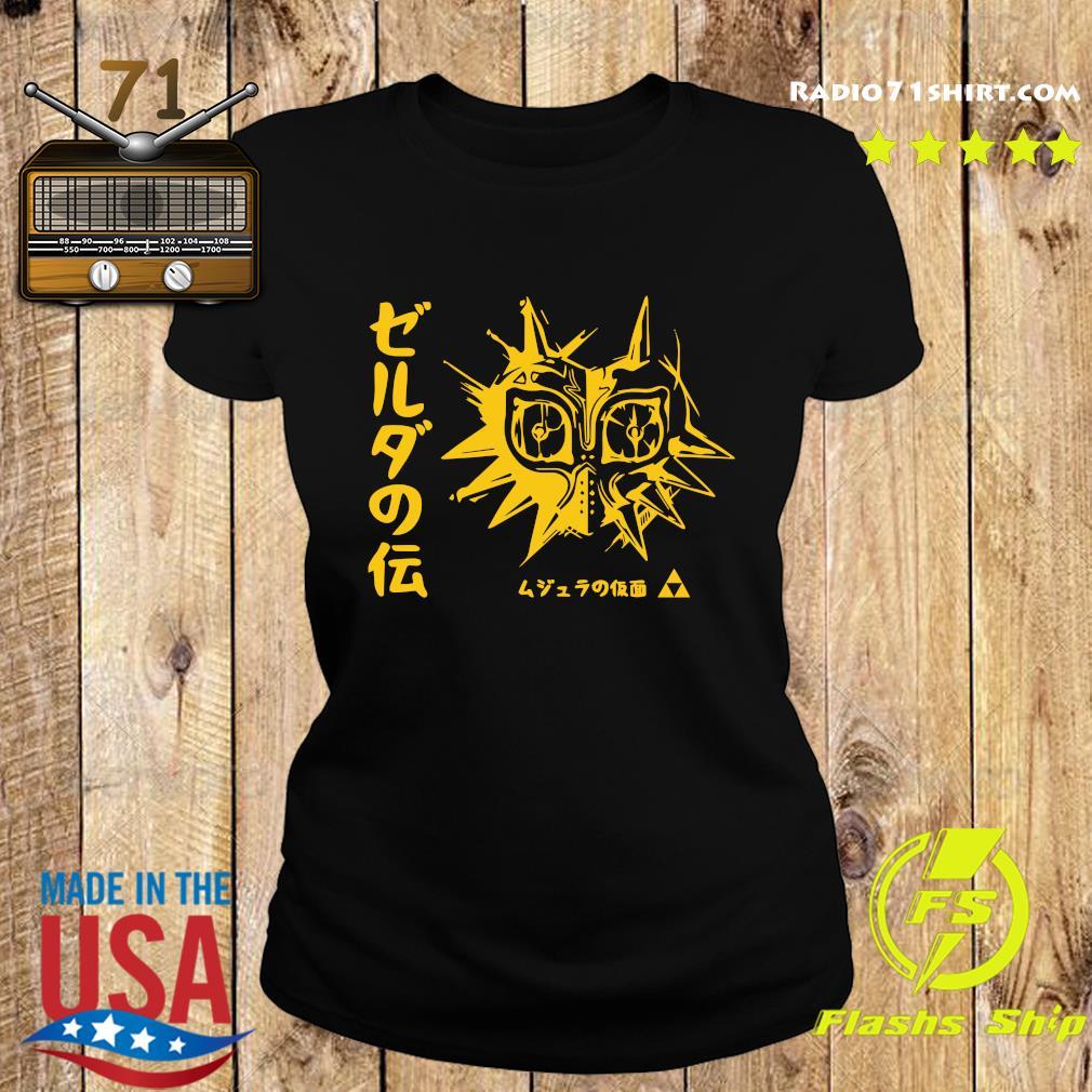 Cobra Kai Heather Yellow Gold Vintage Shirt Ladies tee