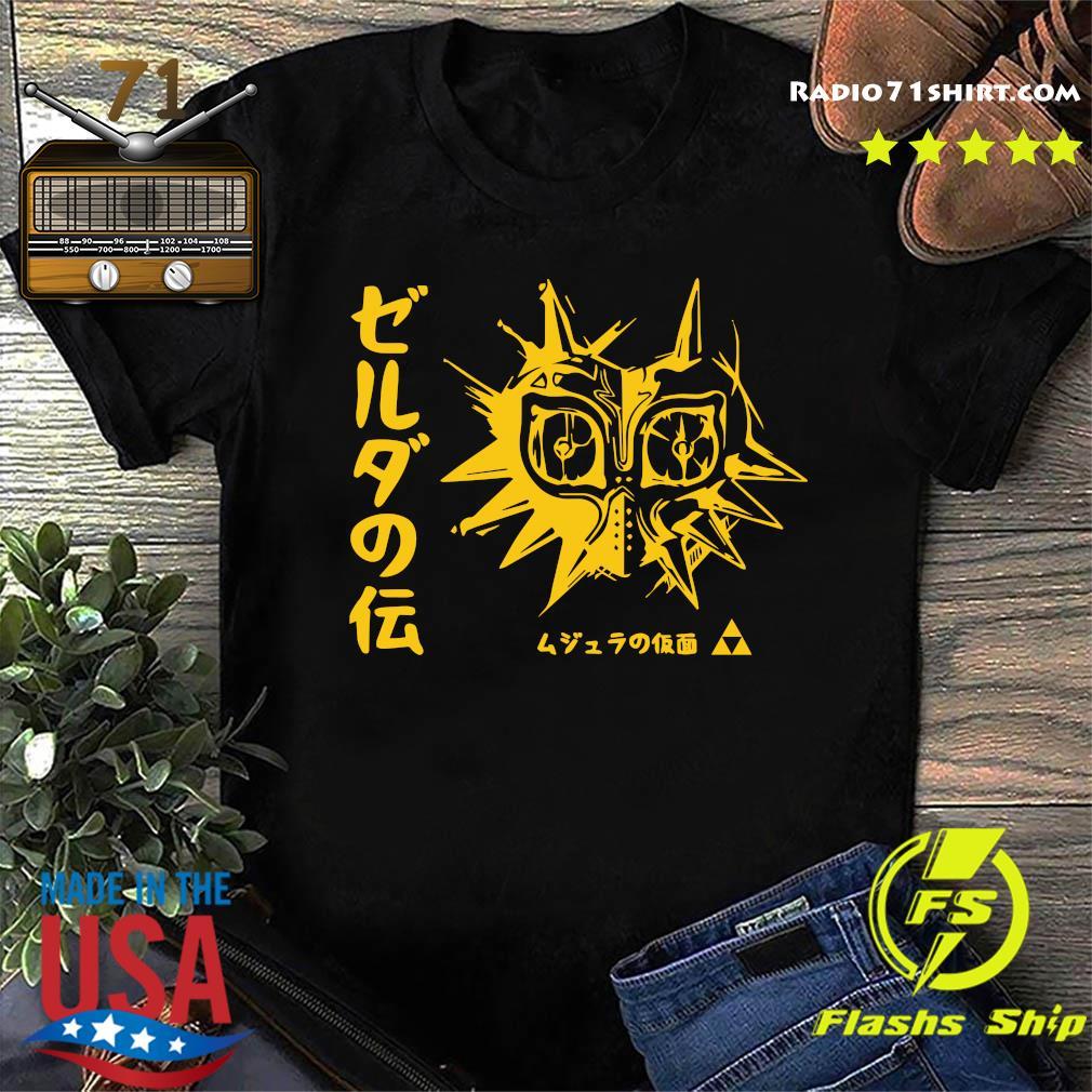 Cobra Kai Heather Yellow Gold Vintage Shirt