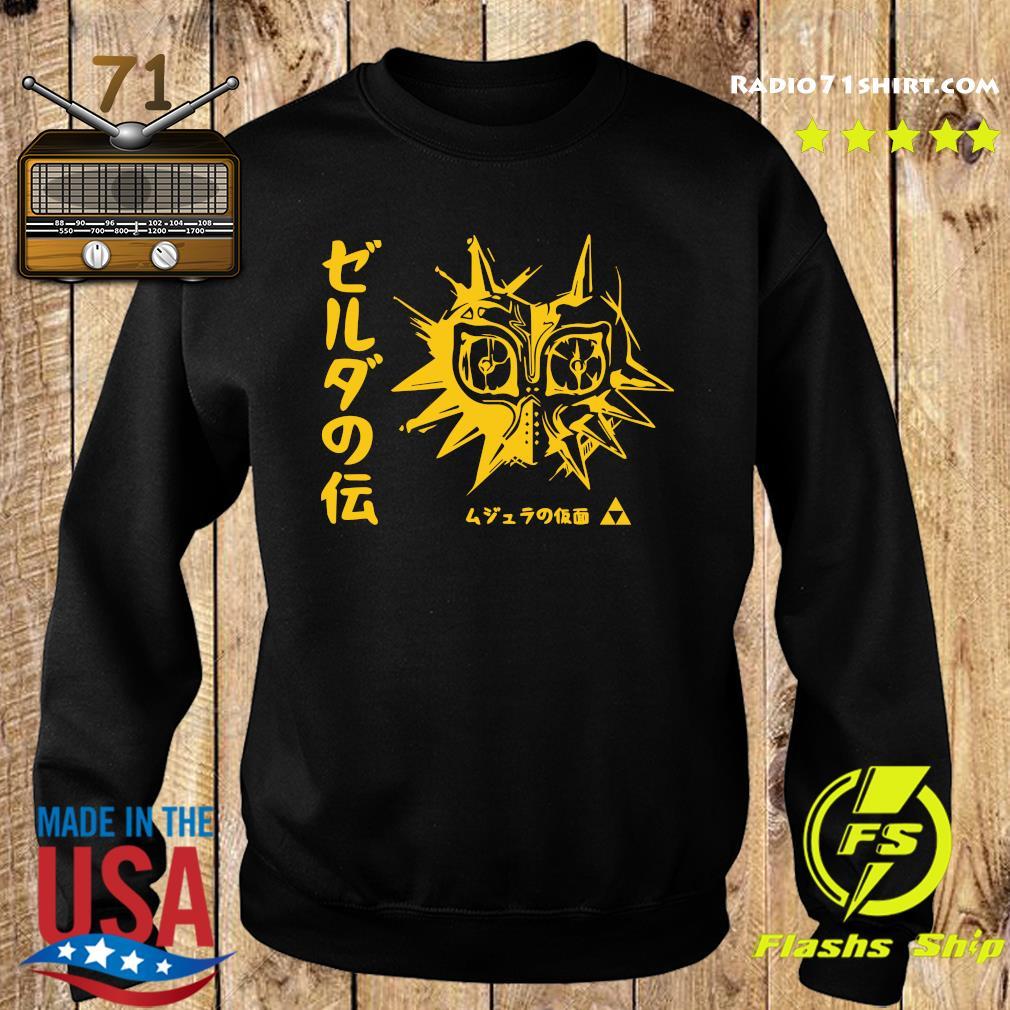 Cobra Kai Heather Yellow Gold Vintage Shirt Sweater